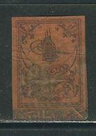 TURQUIE Empire Ottoman Timbres Taxe N° 1 A  Obl. - 1858-1921 Ottoman Empire