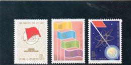 CHINE 1978 ** - 1949 - ... République Populaire
