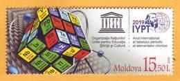 2019 Moldova Moldavie International Year. Mendeleev. Russia. Periodic Table. UNESCO Mint - UNESCO