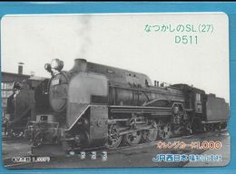 JAPAN  Prepaid Card -  TRAIN - Treni