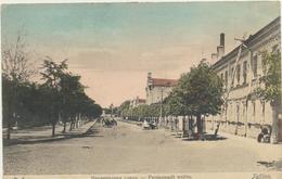 80-1148 Estonia Tallinn Reval Postal History Russia - Estonia