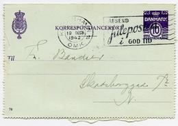 DANMARK : KORRESPONDANCEKORT : KOBENHAVN, ST STEFANS SOGN, KARMEL, VEDBAEKGADE / KIRKENS KORSHAER 1942/43 - Interi Postali