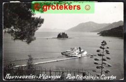 CORFOU KERKYRA Monastry Ponticonisi 1953 - Griekenland