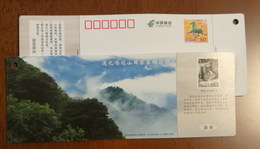 Mountain Waterfall,China 2014 Tonghua Mt.Jiguanshan National Forest Park Ticket Advertising Pre-stamped Card - Holidays & Tourism