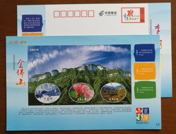 Skiing Resort,Rhododendron,cable Car,China 2014 Chongqing Tourism Annual Ticket Advertising Pre-stamped Card - Vacanze & Turismo