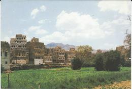 Jemen Yemen - Al-Mamoon - Jemen