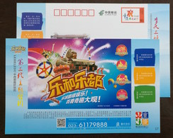 King Kong Wagging Car,Hot Air Balloon,China 2014 Chongqing Amusement Park Tourism Annual Ticket Pre-stamped Card - Holidays & Tourism