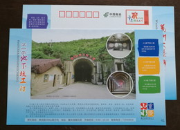 Underground Nuclear Facilities,China 2014 Chongqing Tourism Annual Ticket Advertising Pre-stamped Card - Militaria