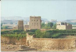 Jemen Yemen - Al Mamoon - Jemen