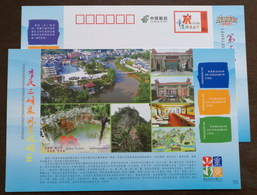 Outdoor Hot Spring Onsen Waterfall,China 2014 Chongqing Danfengquan Resort Tourism Annual Ticket Pre-stamped Card - Holidays & Tourism