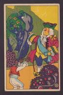 Image Publicité BANANIA Publicitaire Réclame Voir Scan Du Dos Fables De La Fontaine L'éléphant Et Le Rat - Pubblicitari