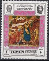 """Mutawakelite K. Yemen 1970 Mi. 1108 """"Fuga In Egitto"""" Quadro Dipinto Duccio Buoninsegna Paintings Tableaux MNH Predella - Religion"""