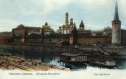 Russie - Moscou - Kremlin - Vue Générale - D 1189 - Russie