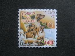 Polynésie: TB  N° 1180 , Neuf XX. - Polynésie Française
