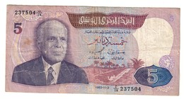 Tunisia 5 Dinars 03/11/1983 - Tunisia