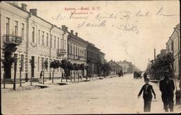 Cp Brest Litowsk Weißrussland, Polizeiskaja Ul. - Belarus