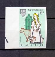 2100 Tineke Van Heule ONGETAND POSTFRIS**  1983 - Belgium