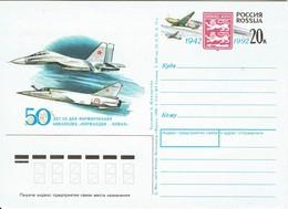 Russland / Russia - Ganzsache Postkarte Ungebraucht / Postcard Mint (T454) - Avions