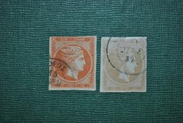 Grèce 1876 Y&T 44 + 45A Oblitérés - Oblitérés