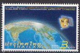 Thailand MNH Stamp - Espacio
