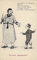 1910 - Mukatschewo  JUDAIKA , Gute Zustand, 2 Scan - Ukraine