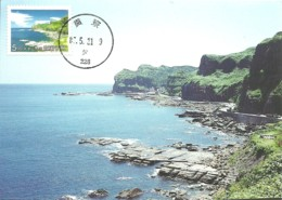 Carte Maximum - Taiwan - Formose - Northeast Coast National Scenic - Nanyashan Outlook - Maximum Cards