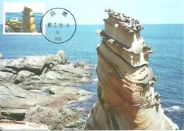 Carte Maximum - Taiwan - Formose - Northeast Coast National Scenic - Stone Pilliars Of Nanya - Maximum Cards