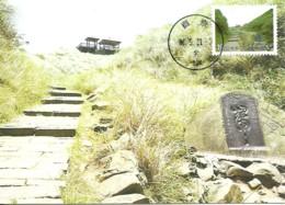 Carte Maximum - Taiwan - Formose - Northeast Coast National Scenic - Tsaoling Historic Trail - Maximum Cards