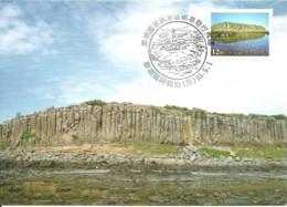 Carte Maximum - Taiwan - Formose - Penghu National Scenic Areas - Tungpan Islet - Maximum Cards