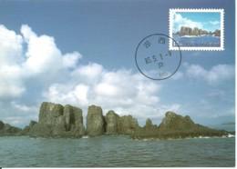 Carte Maximum - Taiwan - Formose - Penghu National Scenic Areas - Tingkou Islet - Maximum Cards