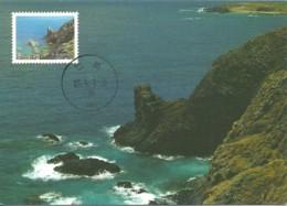 Carte Maximum - Taiwan - Formose - Penghu National Scenic Areas - Chimei Giant Lion - Maximum Cards