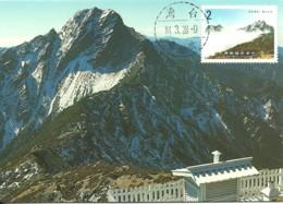 Carte Maximum - Taiwan - Formose - Yushan National Park - Maximum Cards