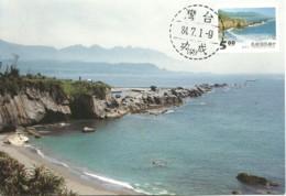 Carte Maximum - Taiwan - Formose - East Coast National Scenic Areas - Shihyuesan - 1945-... Repubblica Di Cina
