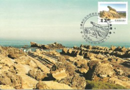 Carte Maximum - Taiwan - Formose - East Coast National Scenic Areas - Little Yehlieu - 1945-... Repubblica Di Cina