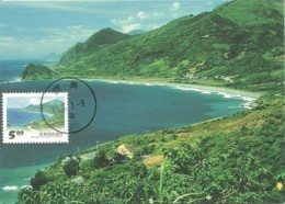 Carte Maximum - Taiwan - Formose - East Coast National Scenic Areas - Chichi Bay - 1945-... Repubblica Di Cina