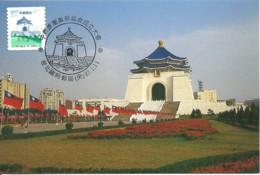 Carte Maximum - Taiwan - Formose - Chiang Kai-Shek Memorial Hall - Maximum Cards
