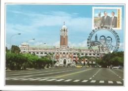 Carte Maximum - Taiwan - Formose - Presidential Mansion - Chich Shou Hall - Maximum Cards