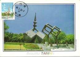 Carte Maximum - Taiwan - Formose - The February 28 Incident Monument Memorial - Maximum Cards