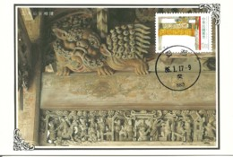 Carte Maximum - Taiwan - Formose - Tein Hou Temple - Maximum Cards