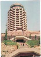 Erevan - Dvorets Molodezhi - & Architecture, Tower, Brutalism - Armenia