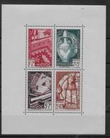 1950 Maroc N° BF 3 Nf** MNH.  Bloc-feuillet . Tapis,  Céramiques,  Reliures, Cuivres. - Maroc (1891-1956)