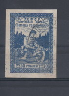 Russland Michel Cat.No. Used 165X - 1917-1923 Republic & Soviet Republic