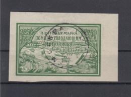 Russland Michel Cat.No. Used 168x - 1917-1923 Republic & Soviet Republic