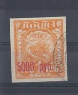 Russland Michel Cat.No. Used 172b - 1917-1923 Republic & Soviet Republic
