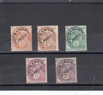 France - 1922-47 - Préobl. - Neuf**  - 39**à 43** - Type Blanc - Preobliterati