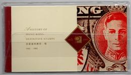Hongkong 1994 Geschichte Der Briefmarke SG SB33 Postfrisch; Hong Kong Booklet MNH - Hong Kong (...-1997)