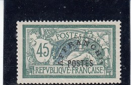 France - 1922-47 - Préobl. - Neuf**  - 44** - Type Mercure - 1893-1947