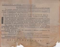 WWII WW2 Flugblatt Tract Leaflet Листовка German Propaganda Against USSR  CODE AN 2  FREE SHIPPING WORLDWIDE - 1939-45