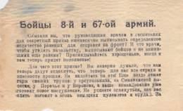 WWII WW2 Flugblatt Tract Leaflet Листовка German Propaganda Against USSR  CODE FD. 170  FREE SHIPPING WORLDWIDE - 1939-45