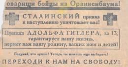 WWII WW2 Flugblatt Tract Leaflet Листовка German Propaganda Against USSR   FREE SHIPPING WORLDWIDE - 1939-45